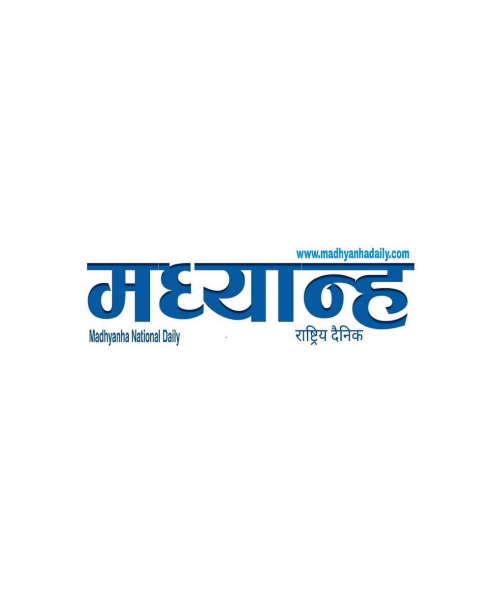 Madhyanhadaily